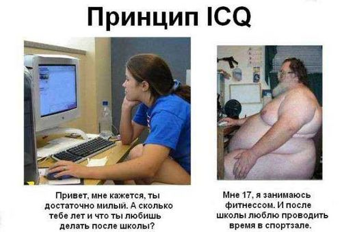 http://loveyou.nsknet.ru/_mod_files/ce_images/chat-web.jpg
